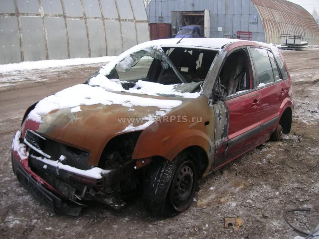 объявлений авторазборки форд в нижнем новгороде Новогоднюю ночь