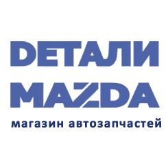 магазин запчастей мазда в красноярске
