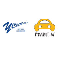 Усервис Trade-in