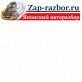 Zap-razbor.ru