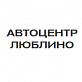 Сервис ниссан в москве адреса на карте