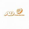 AD-autoservice
