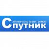 """Автомагазин и автосервис """"Спутник"""""""