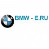 """Сервис """"BMW-E"""""""