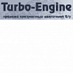 TurboEngine