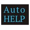 Авто Help