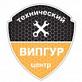 """Специализированный Центр восстановления гидравлики """"ВИПГУР"""""""