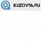 KUZOV96
