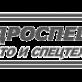 Автокомплекс «ГИДРОСПЕЦСЕРВИС»