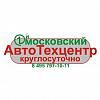 Московский Круглосуточный АвтоТехЦентр
