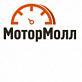 """Авторазборка """"МоторМолл"""""""
