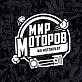 Mir-Motorov.by