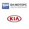 "Сервисный Центр ""БН-Моторс КИА"""
