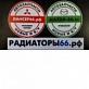 Лансер66.РФ