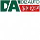 Разборка DizAutoShop