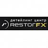 """Детейлинг центр """"RestorFx Pro"""""""