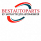 BestAutoParts
