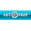"""Сервисный Центр """"Автомир GM–Брянск"""""""