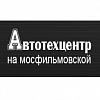 Автотехцентр «Трейд-Инвест»