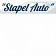 Разборка Stapel Auto