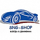 Sng-shop
